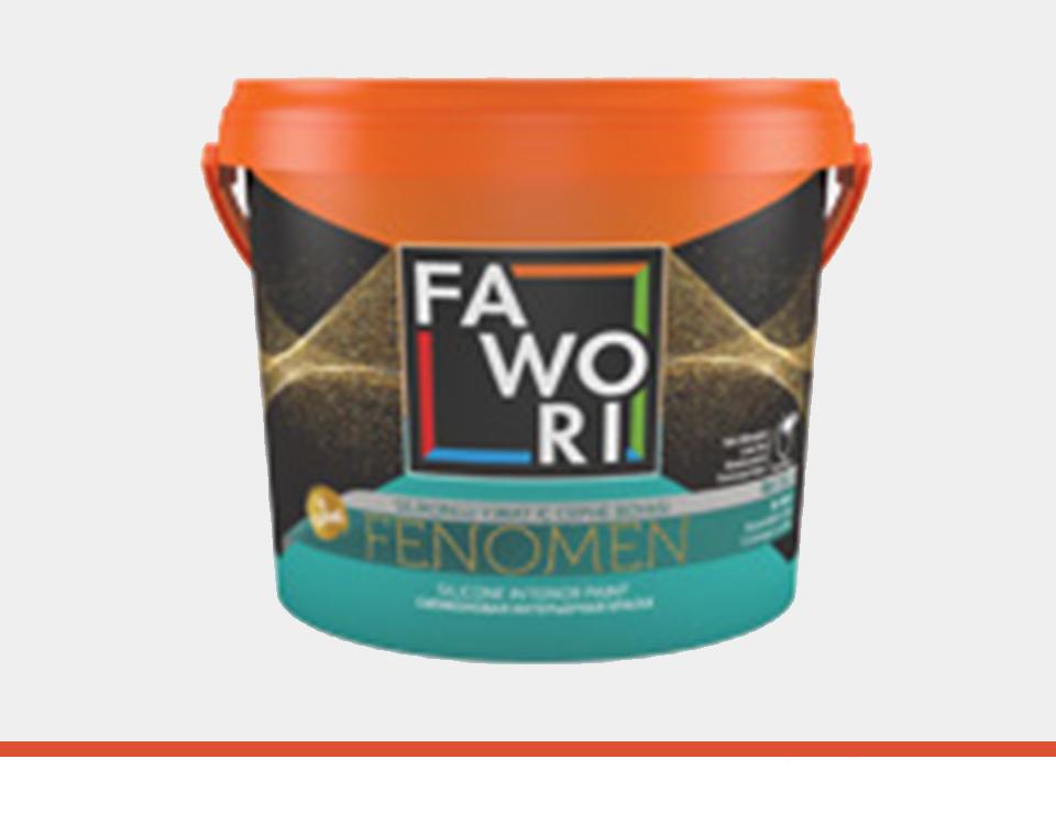 fawori-ic